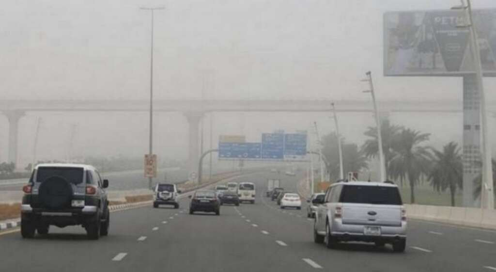 sunny, in, general, uae, weather, national center of meteorology, humoid, partly, cloudy