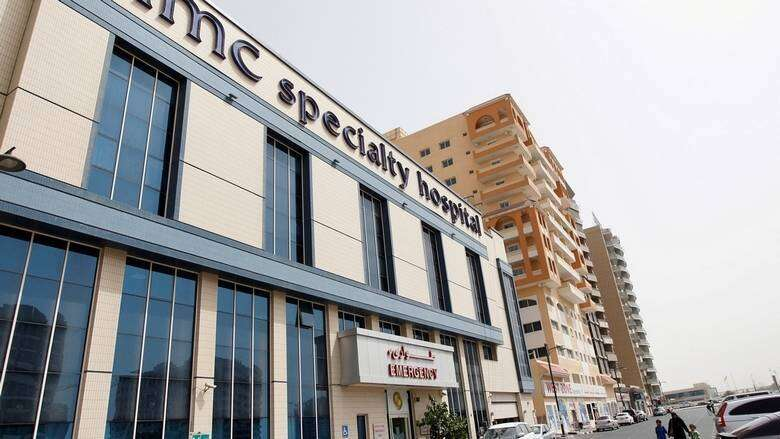 NMC Health, Dubai Union, NMC