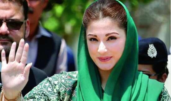 Maryam Nawaz to contest Pakistan General Elections