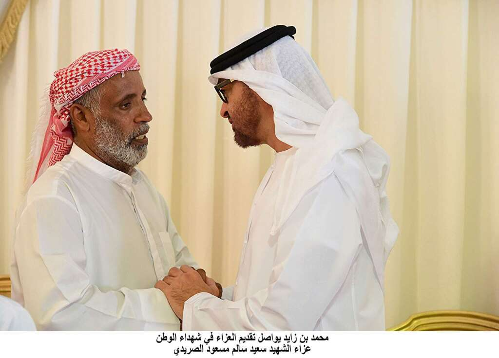 UAE will continue to defend truth and justice