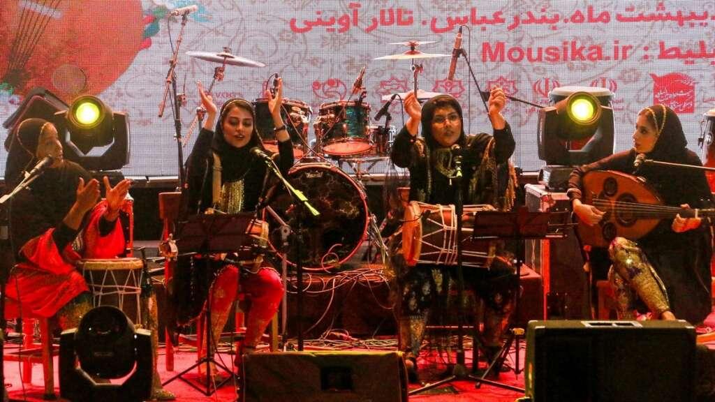 Iran, music, women band