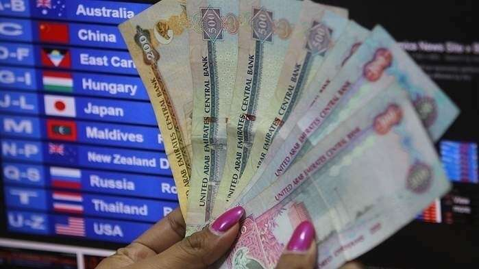 Planning to send money back home? Here are the forex rates