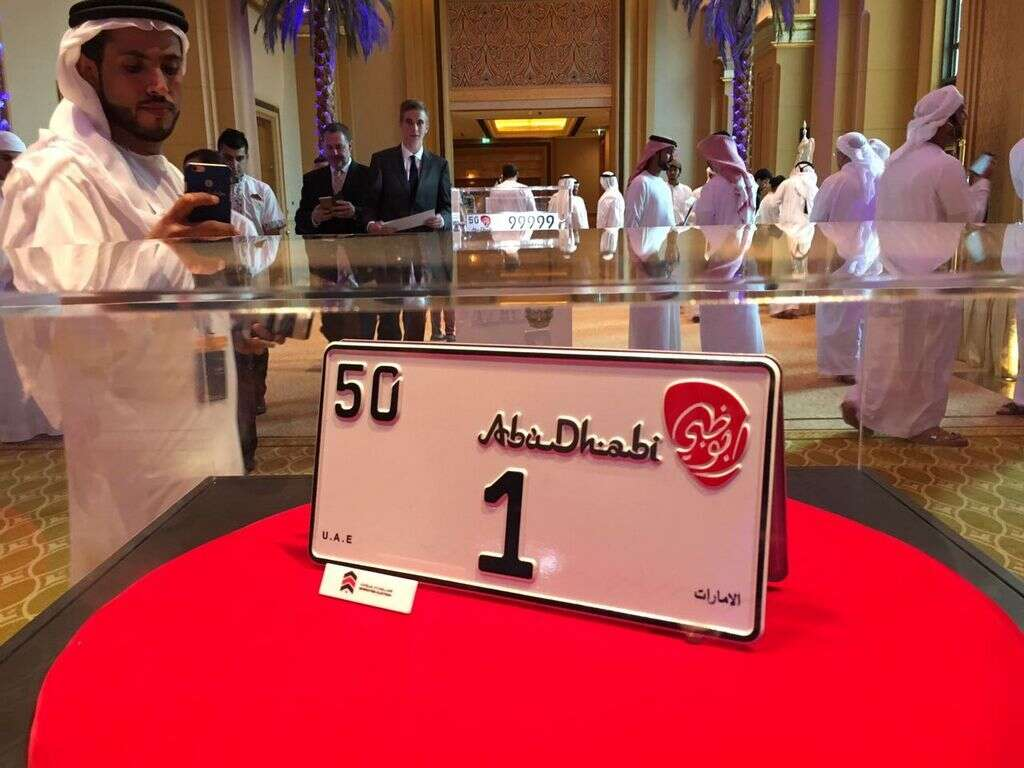 Abu Dhabi number 1 car licence plate auctioned for