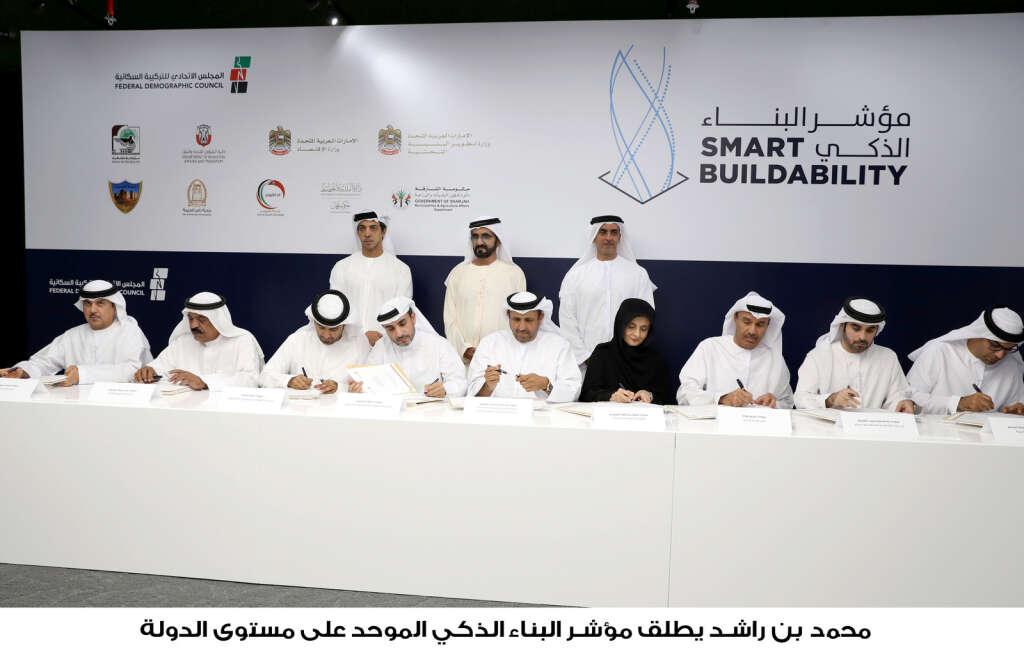 UAE launches Smart Buildability Index