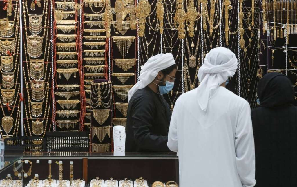 Gold, Dubai gold Prices