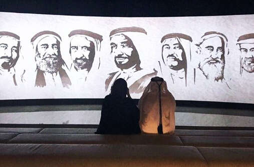 Photos: Shaikh Mohammeds daughter Shaikha Latifa, husband visit Dubais Etihad Museum