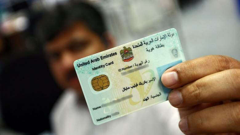 Every UAE resident has a PIN, and were not talking credit cards