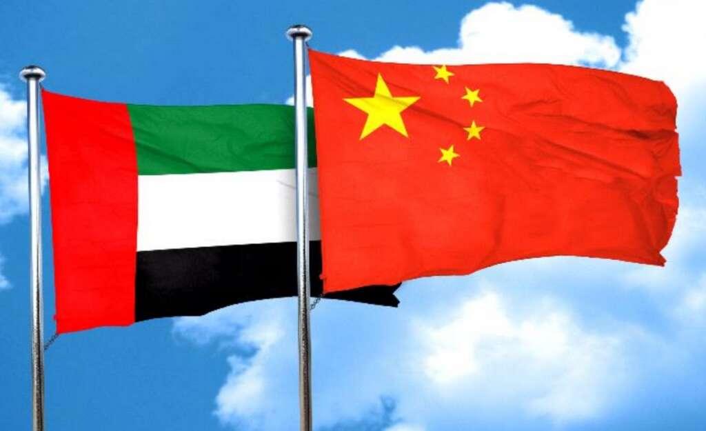 UAE-China digital expo , Hala China, Dubai Holding