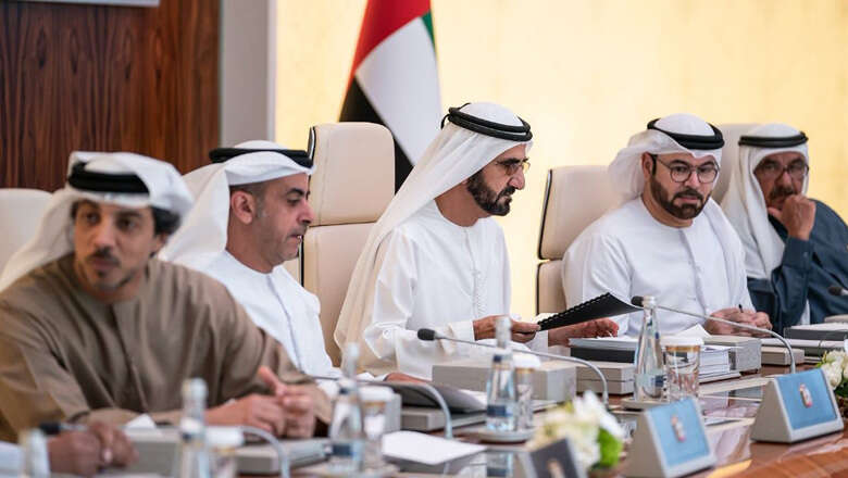 Dh5 billion boost for Emirati schools