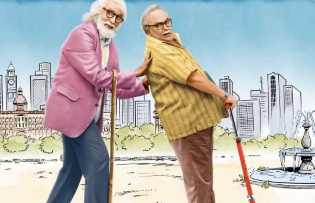 102 Not Out review: A heart-warming celebration of life