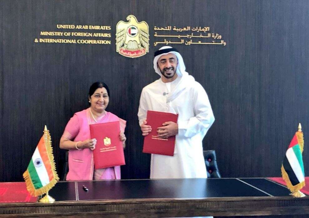 India, UAE ink currency swap agreement