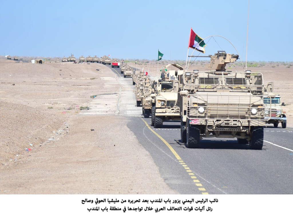 Fresh UAE troops for Yemen
