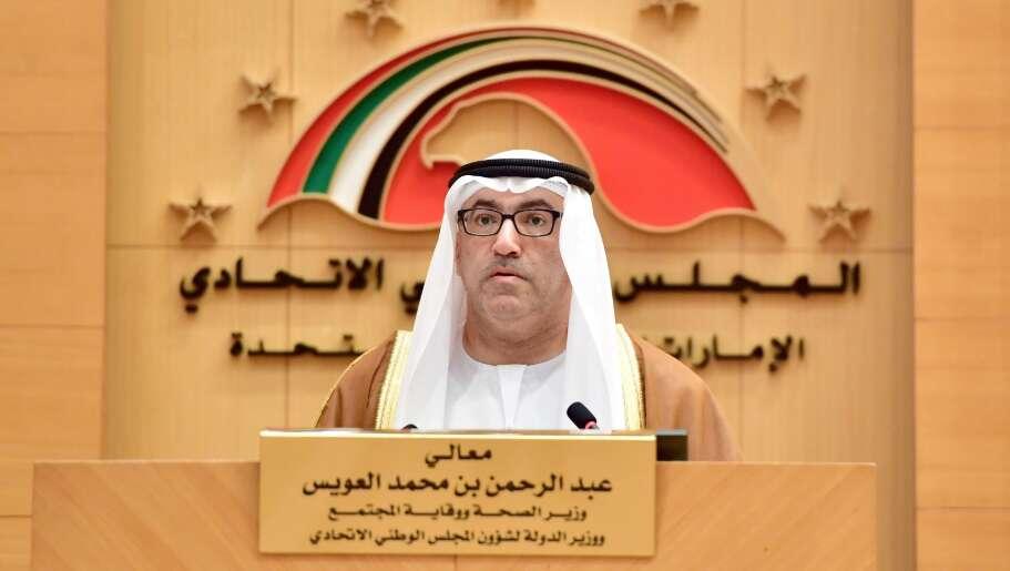 coronavirus in UAE, UAE health minister, Abdul Rahman bin Mohammad bin Nasser Al Owais, mohap