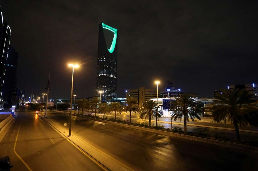 Saudi Arabia, Makkah, Medina, coronavirus, covid-19