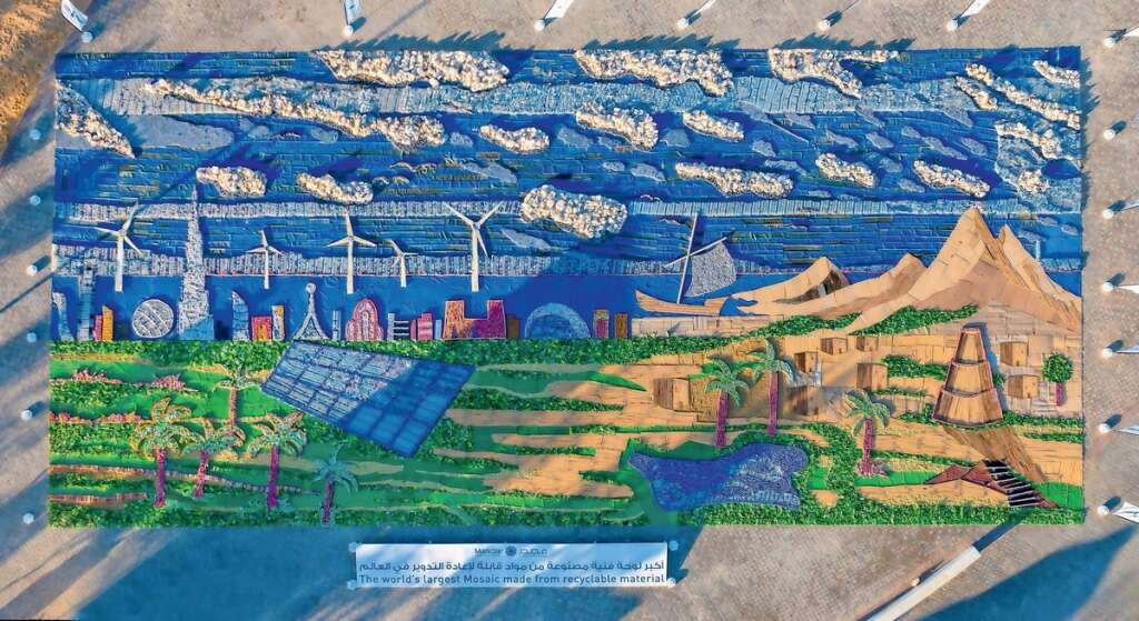 Abu Dhabi, builds, world's largest mosaic, recyclables, 90,000 recycled waste materials, plastic bottles, cans