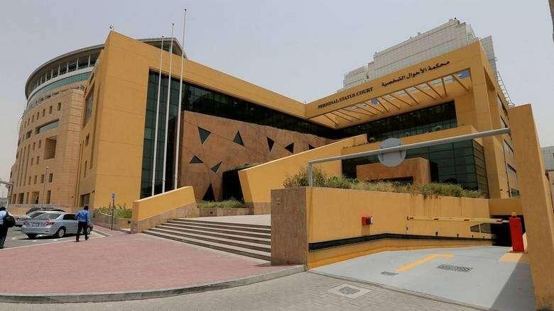 Dubai, Personal Status Court, UAE, coronavirus, Covid-19