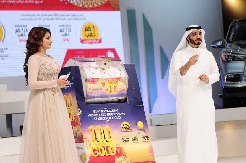 Emirati woman wins gold in Dubai Shopping Festival draw