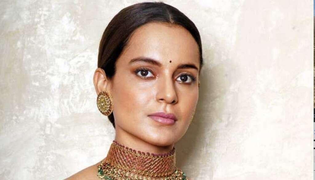 Kangana Ranaut, Maharashtra, Home Minister, probe, drugs, Adhyayan Suman, investigation, Bollywood, actress