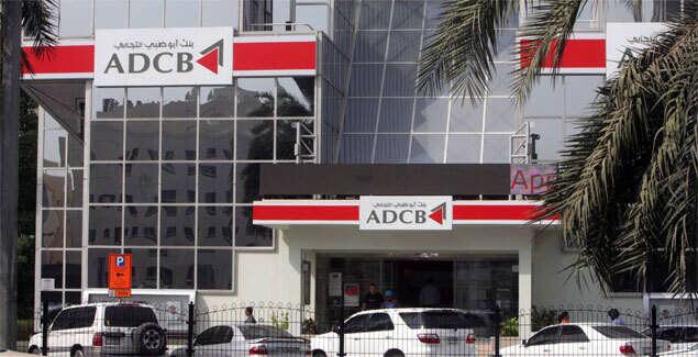 ADCB, Sharjah Holding ink deal - News | Khaleej Times