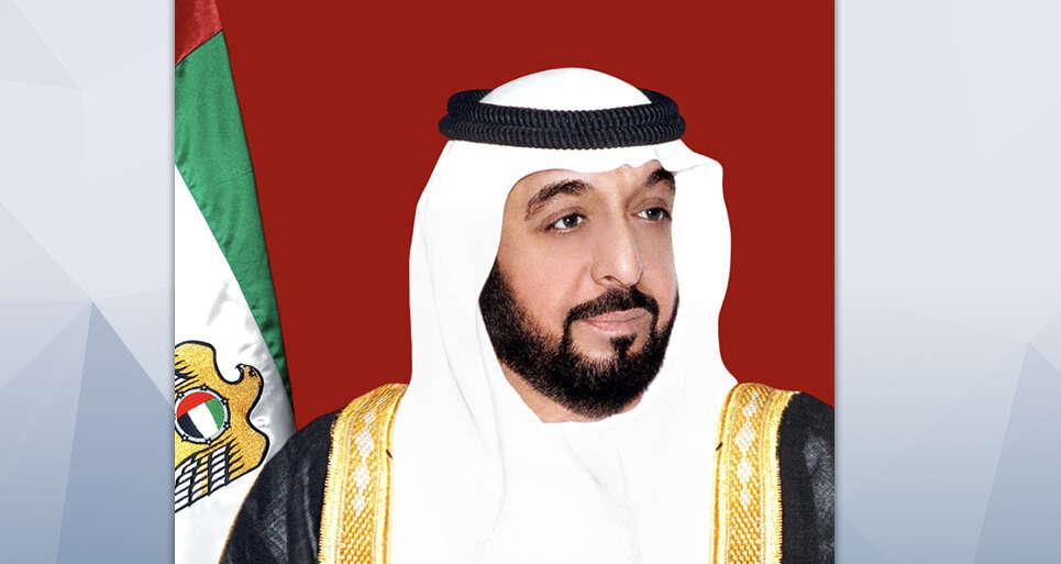 uae president, sheikh khalifa, new, law, regulating, financial