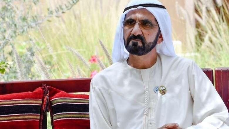 dubai vision, 50 years, sheikh mohammed, letter