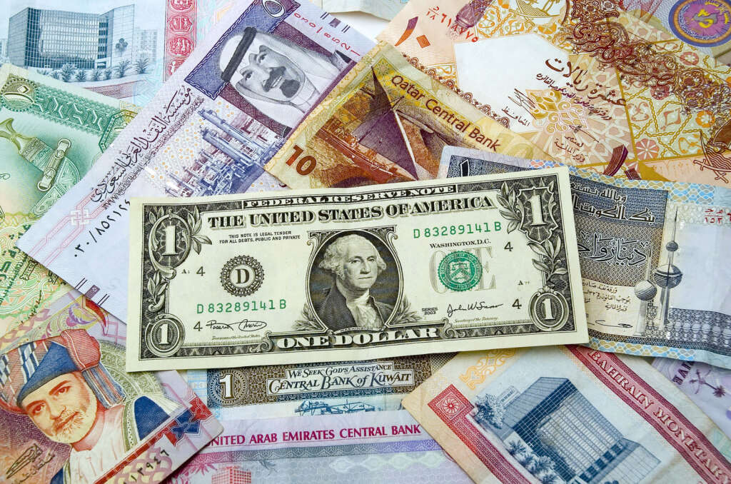 US dollar supplies are almost normal in the UAE.