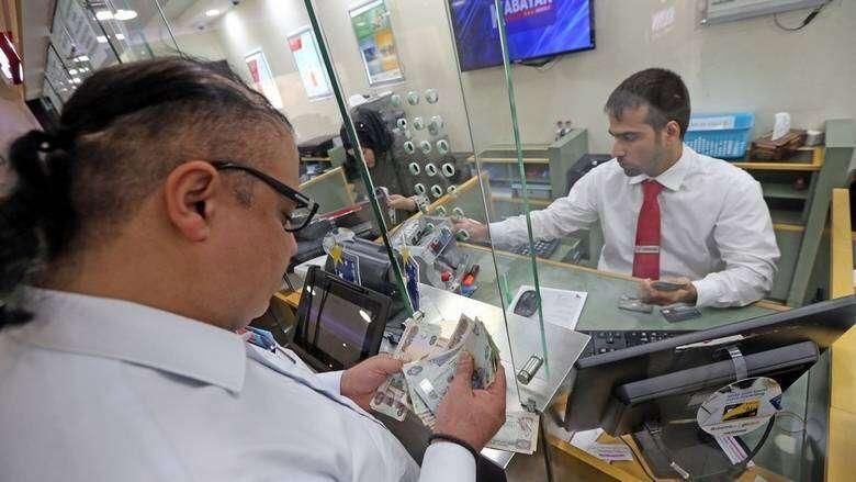 Uae Central Bank Overseeing Delayed Remittances At Uae Exchange