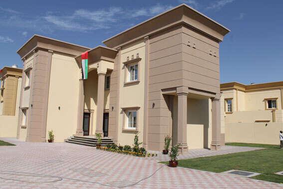 National housing plan to launch 1,000 villas - News