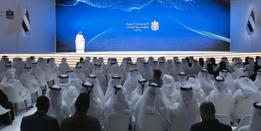 UAE Government Annual Meetings, UAE,