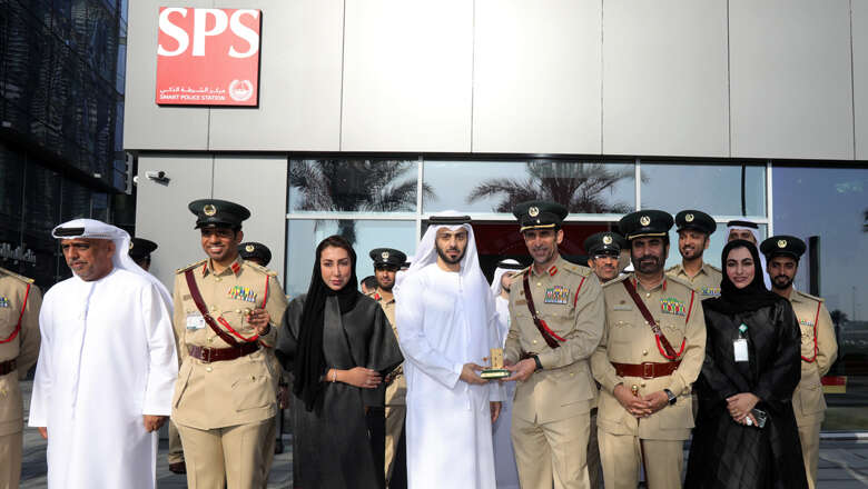 dubai, police, smart police, station, sps, d3, dubai design district