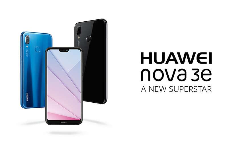 Guess the Price and Win superstar smartphone HUAWEI nova 3e