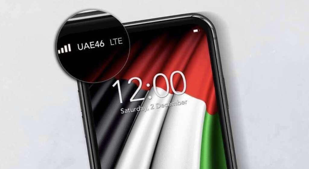 UAE mobile network changes name to 'UAE46' - Khaleej Times