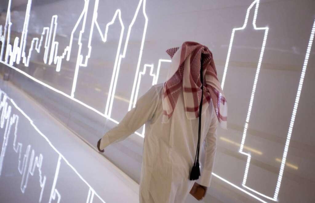 Website, suggest ?ideas, shape, UAE future