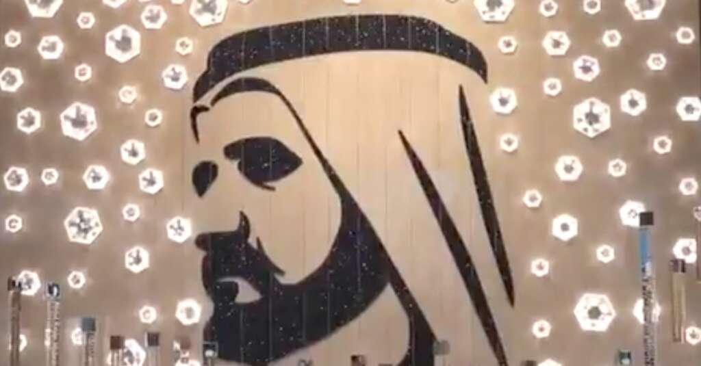 Sheikh Mohammed, crystal profile, Mohammed bin Rashid Medical Research Institute, dubai, covid-19, coronavirus