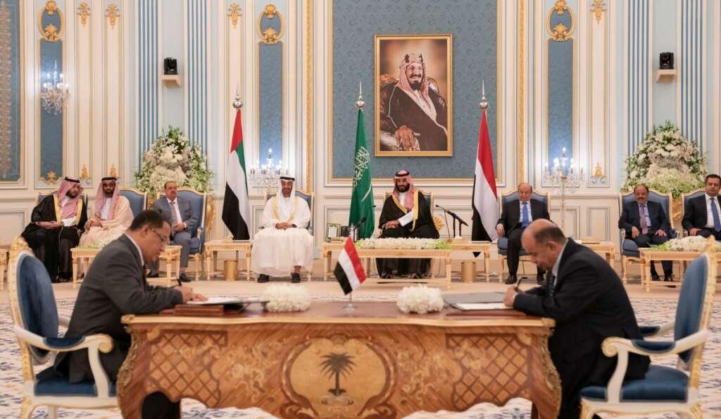 Riyadh agreement, Yemen power sharing