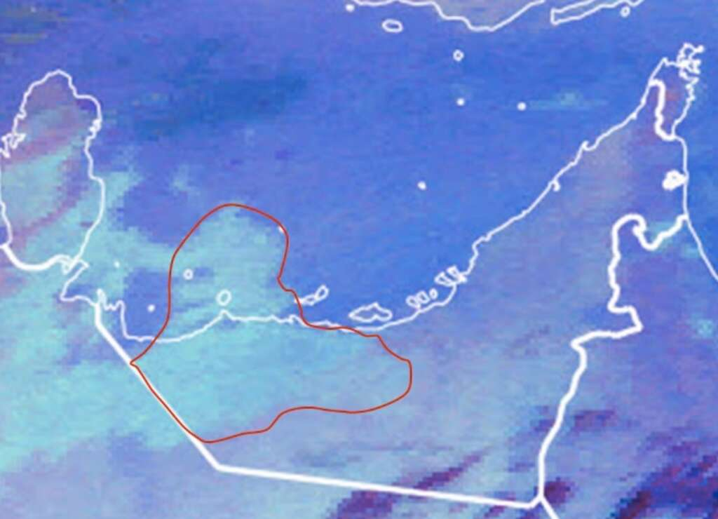 Fog, UAE, temperature, weather, UAE weather, Dubai weather