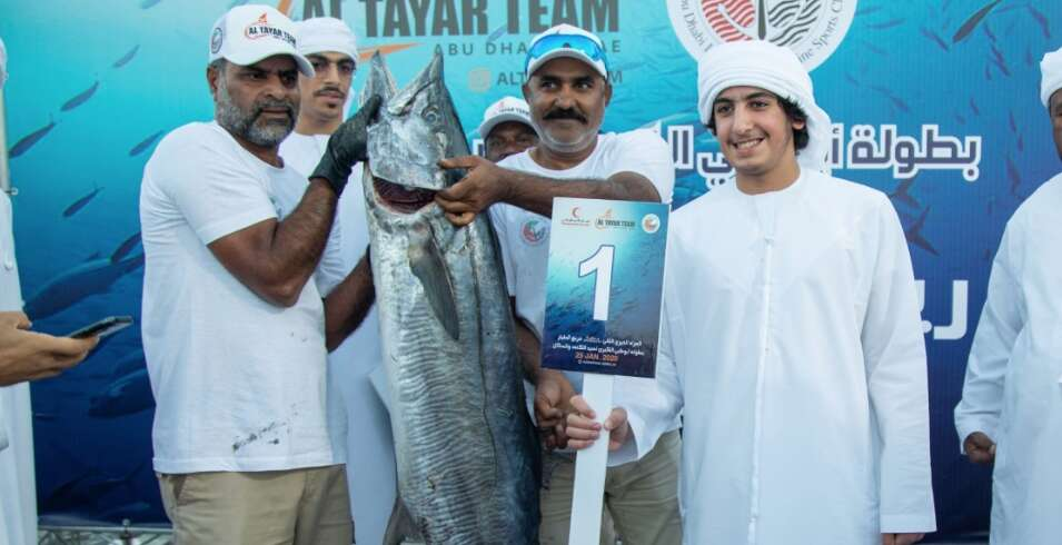 kingfish, abu dhabi, auction, emirates red crescent, Abu Dhabi Grand Fishing Tournament for King Fish and Cobia