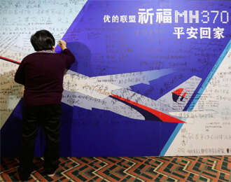 Search for MH370 intensifies on new debris sighting