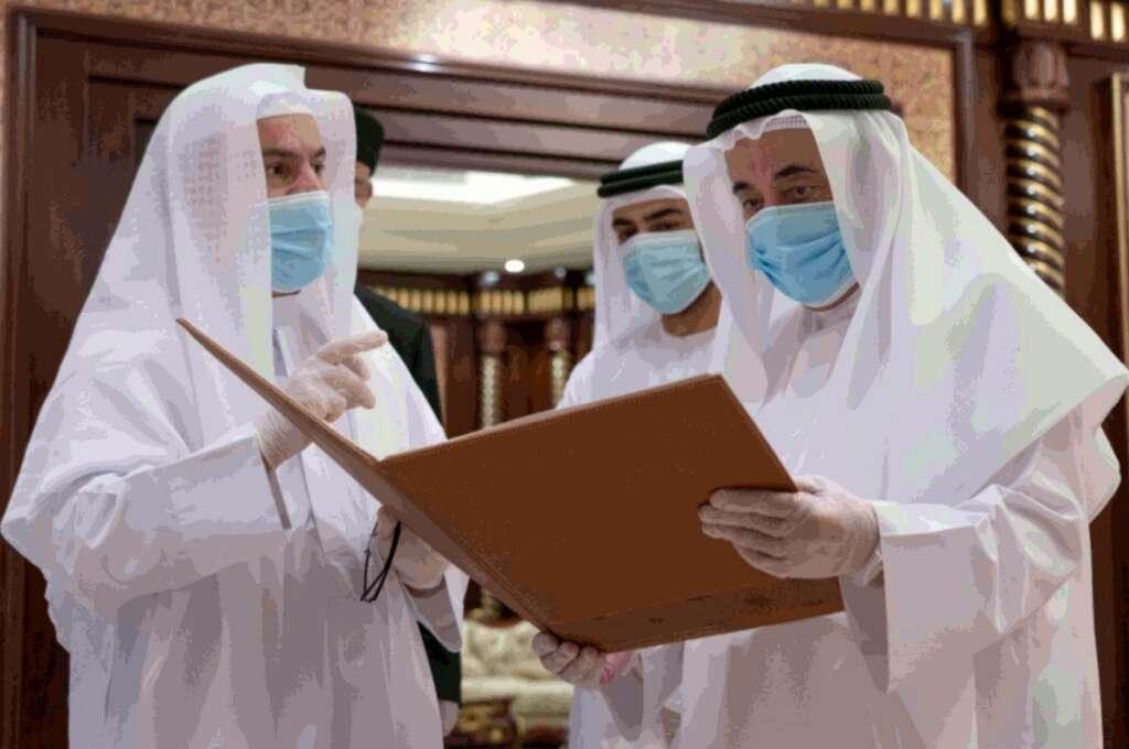 Photos, Sharjah Ruler, tours, Holy Quran Academy,
