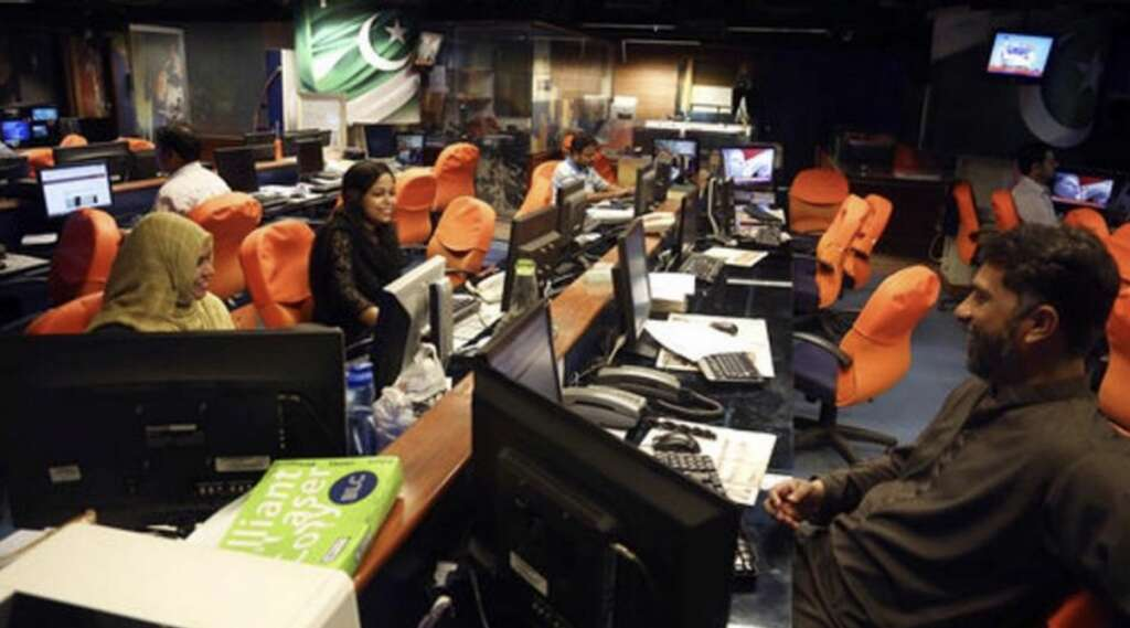 Pakistan news channel Geo TV goes off air