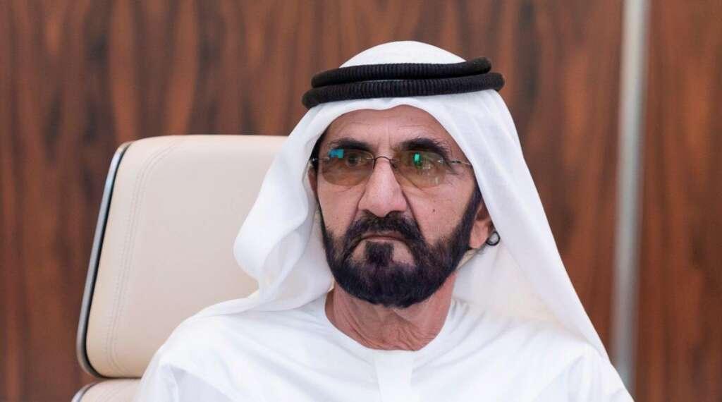 Sheikh Mohammed bin Rashid Al Maktoum, UAE cabinet, vaccination, covid-19, coronavirus