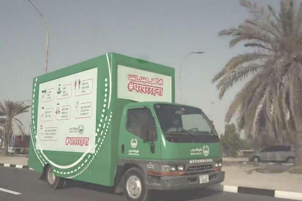 Combating coronavirus, covid19, Dubai Police, new green trucks, stay safe, Covid-19