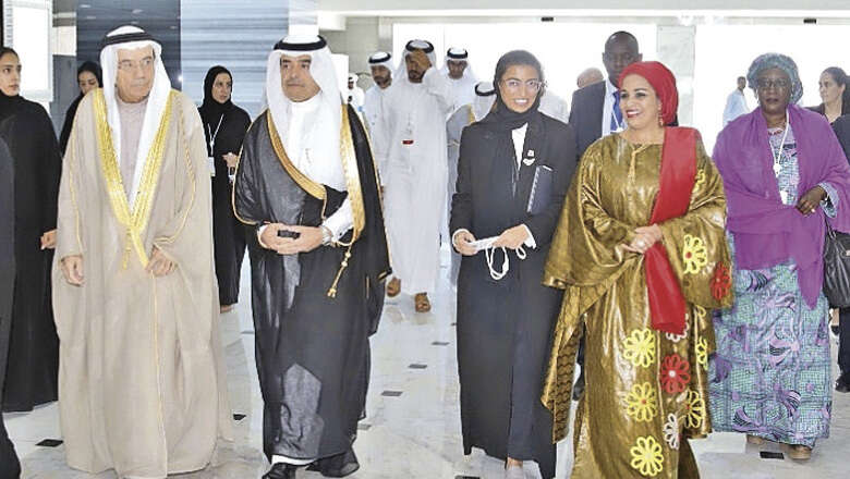 Islamic nations must adapt to change, innovation: Minister