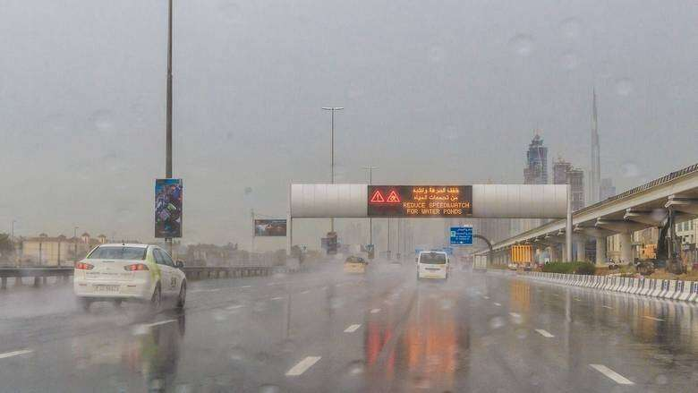 uae, weather, national center of meteorology, rain, chance, fair, partly, cloudy