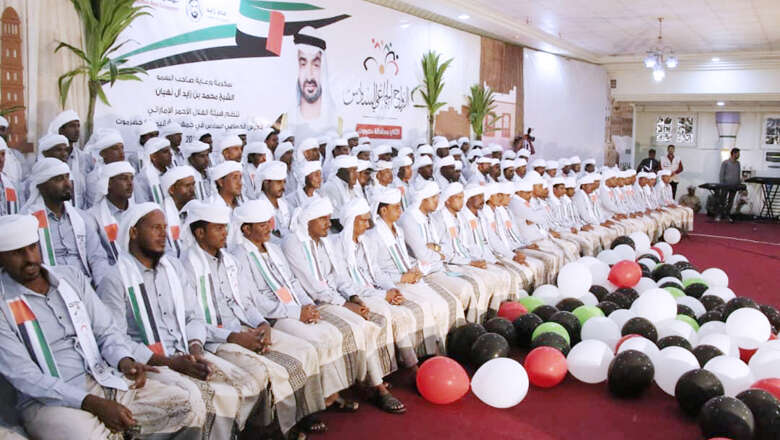 ERC holds group wedding of 200 couples in Mukalla