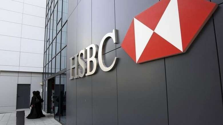 Etihad Credit Insurance partners with HSBC