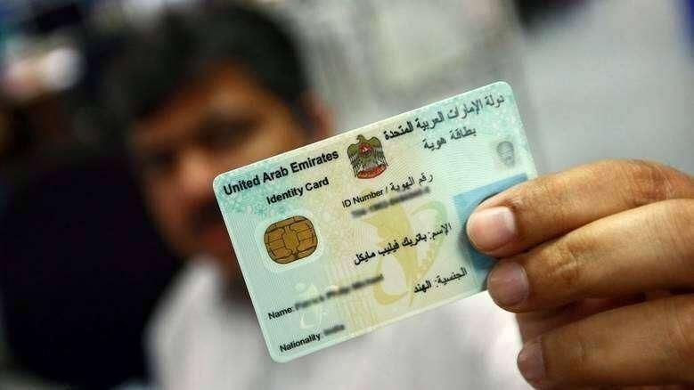 Emirates ID, coronavirus, covid-19, renewal, sterilisation, sanitisation drive