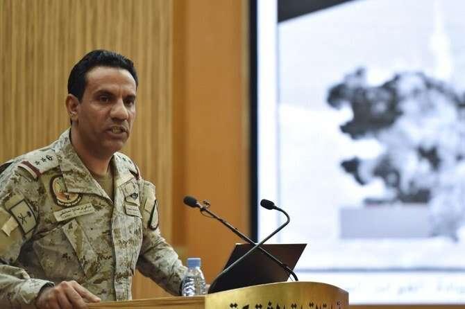 Saudi-led, coalition, military operation, Yemen, Houthi, movement, cross-border missile, drone, attacks, Saudi Arabia