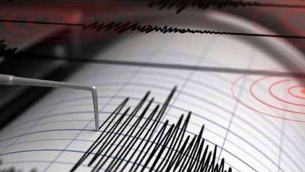 Earthquake of magnitude 6.7 strikes Vanuatu region