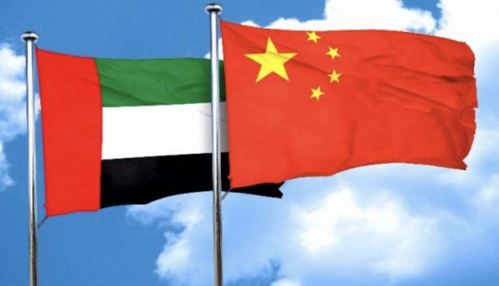UAE, China issue joint statement on 10-point, comprehensive strategic partnership